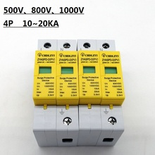 SPD 500V 800V 1000V 4 P 10 ~ 20KA Surge Schutz Gerät Ableiter Niedrigen Spannung Haus 3 pole Surge Protector blitzschutz