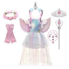 Vestido de princesa unicornio para Halloween, fiesta de cumpleaños, Cosplay, vestidos de Ángel, falda tutú de niños, traje de encaje Rosa rojo con tirantes para niñas