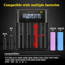 4-slot USB smart LCD LCD display 3.7V lithium battery charger for 21700 18650 16340 14500 batteries
