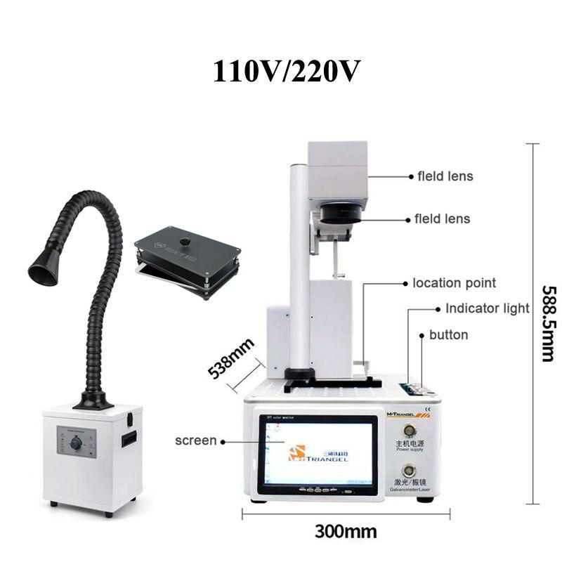 Nouveau m-triangel bricolage imprimante CNC découpe Laser pour 11 Xs Xsmax X verre arrière supprimer Lcd cadre réparation Laser séparé Machine + fumeur