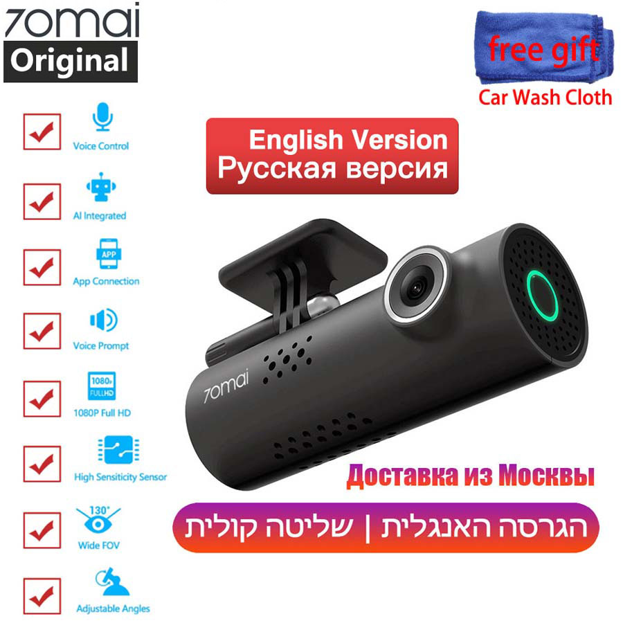 70mai Dash Cam English Voice Control Car Camera 70 Mai 1s  New DVR 1080P Night Vision Dvr G-sensor Dashcam Auto Driving Recorder