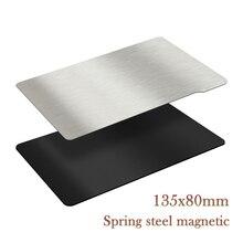 Twotrees Hoja de resorte de eliminación para impresora 3D ANYCUBIC, adhesivo magnético flexible de acero para impresora 3D ANYCUBIC Photon Mono UV LCD de resina
