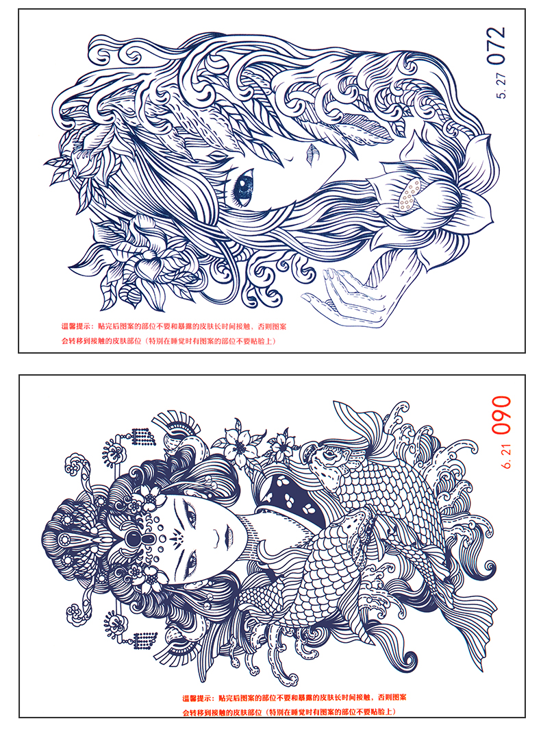 5pcs Temporary Henna Tattoo Stickers Hot Tattoo Paste Waterproof Fake Body Art Tattoo Stickers Tool Microblading Accessories 6