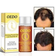 Oedo женьшень эфирное масло для роста волос предотвращает выпадение