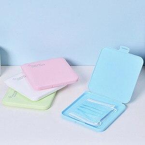 Чехол для хранения маски, отличная коробка для хранения, чтобы держать маски без пыли и грязеотталкивающего материала