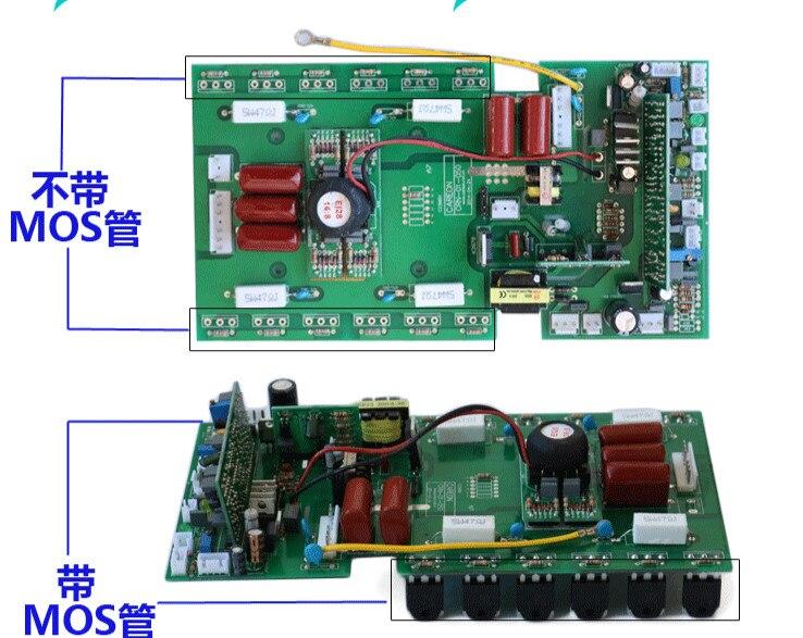 Электрическая сварочная машина инверторная пластина ZX7/200/250 DC ручная сварка на плате 220V MOS труба монтажная плата