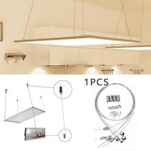 Набор Стальных Проволок и винтов 1 м, комплект подвесных проводов, осветительная панель, подвесной провод, Регулируемая Веревка, светодиодн...
