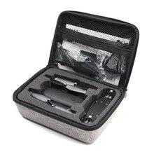 Портативная сумка для хранения SG700 SG700D SG700S