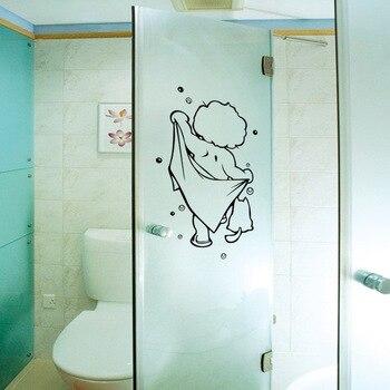 Pegatinas de cristal para puerta de ducha, pegatinas de pared para el baño para niños, bonitas, impermeables, extraíbles para bebés, pegatinas decorativas para el baño, Art Wal