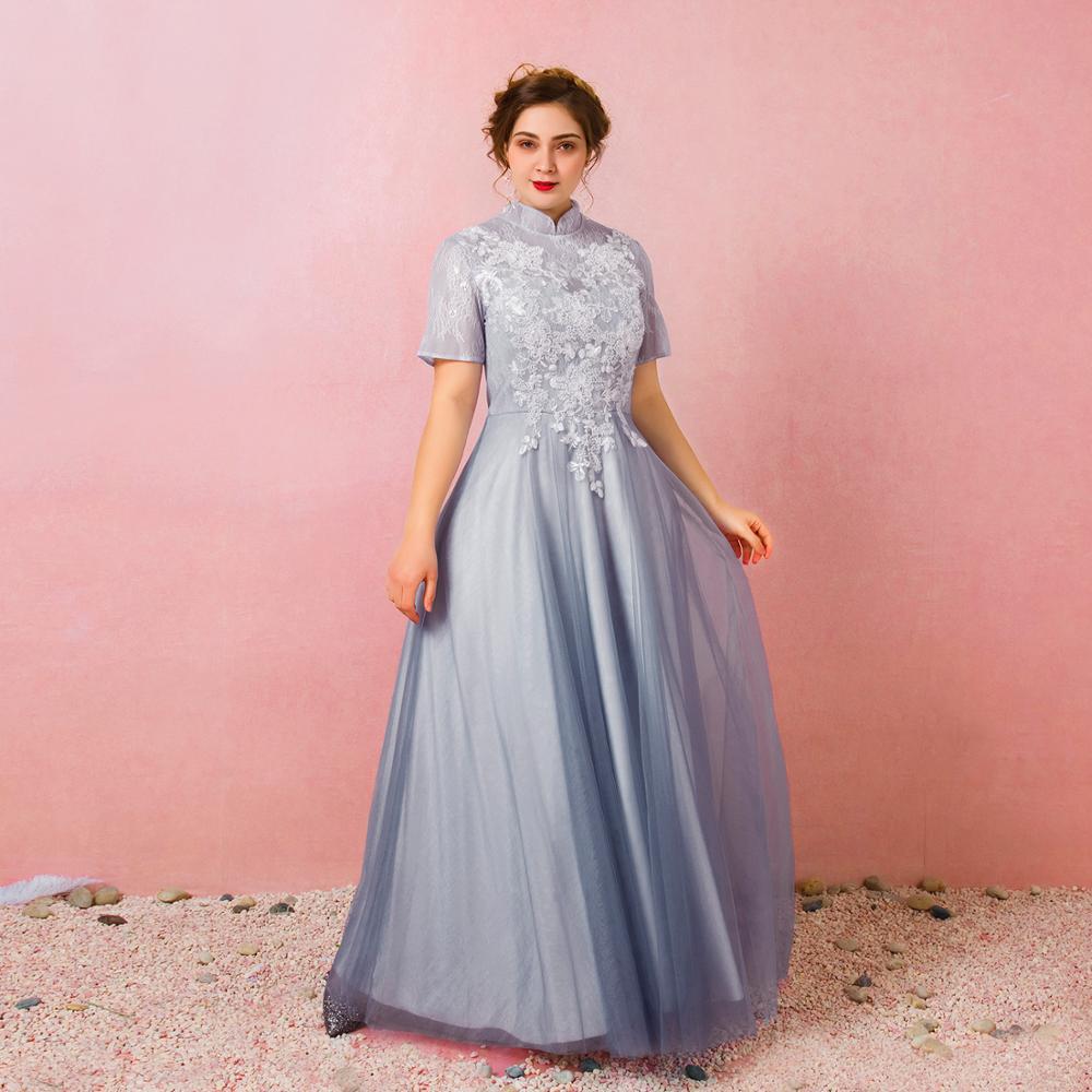 A-ligne mère de la robe de mariée col haut appliqué dentelle manches courtes parole-longueur robe en Tulle dos nu robe à lacets