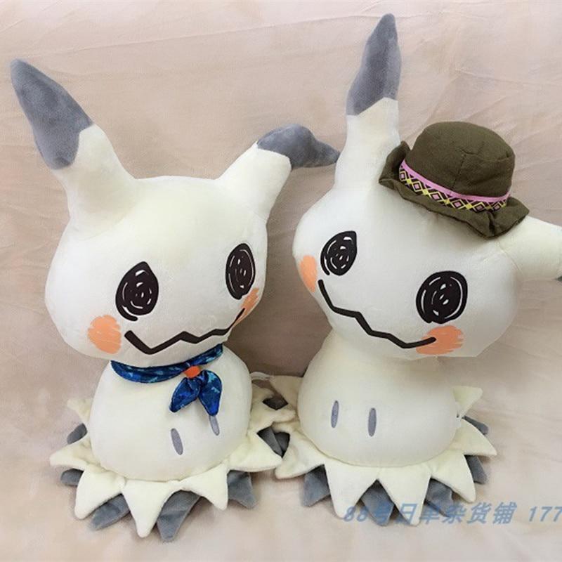 Pokemon Sun and Moon Sylveon Cosplay Mimikyu Plush Toy Stuffed Doll Halloween