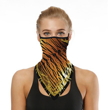 Multifunctional Headband Neck Seamless Scarf Mask Sunscreen Windproof Breathable