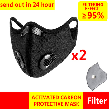 Pro Cycling Face Mask With Filters Breathable Cycling Mask Activated Carbon Anti-Pollution Sport Training Bike Facemask