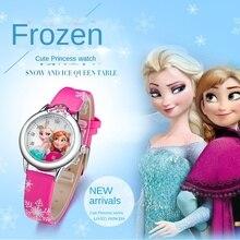 Elsa Watch Gifts Girls Princess Cartoon Children's Cute Strap for Kids