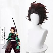 Demon Slayer: Kimetsu no Yaiba Tanjiro Kamado Short Chestnut Brown Heat Resistant Hair Cosplay