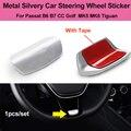 1 шт. металлический серебристый автомобиль рулевое колесо Стикеры авто значок с эмблемой Стикеры наклейки для Vw Passat B6 B7 Гольф MK5 MK6 Tiguan