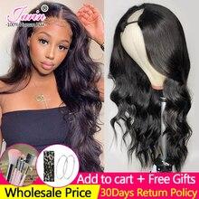 Perruque Lace Front Wig sans colle malaisienne Remy avec frange, cheveux humains, Body Wave, 26, 28 pouces, pour femmes noires