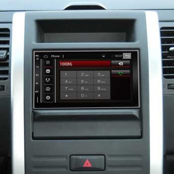 Eunavi 2 Din Car Multimedia Player GPS Radio Audio Auto Universal Navigation IPS Touch Screen Subwoofer For Nissan Toyota WIFI