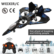 RC Airplane Fixed Wing Drone Model Aircraft Electric RTF Epp Foam Phantom Remote Control Fighter Quadcopter Glider Plane Aircraf 2016 new cessna 182 rc airplane remote control air plane rtf hobby model aircraft aeromodelling aviao glider for aerial toys