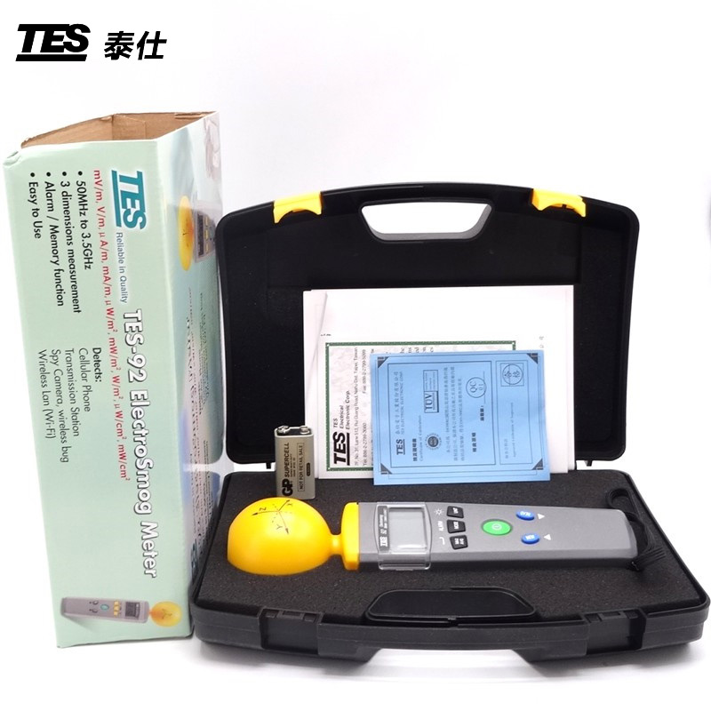 home improvement : TES-92 EMF Meter Triaxial Data Logger The electromagnetic radiation detector