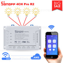 Itead Sonoff 4CH Pro R2/R3 Wifi 4 Gang 433 МГц РЧ переключатель инчинг самоблокирующийся блокирующий смарт переключатель работает через eWeLink Alexa IFTTT