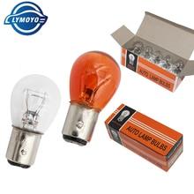 LYMOYO 10 шт. BAY15D 1157 P21/5 W S25 12V Автомобильная прозрачная стеклянная лампа, тормозной задний фонарь, автомобильный индикатор, галогенная стоп-лампа, лампы стоп сигнала 12v
