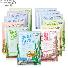 BIOAQUA Moisturizing Oil Control Anti-Aging Shrink Pores Cosmetics Whitening Brighten korean Face Mask Skin Care