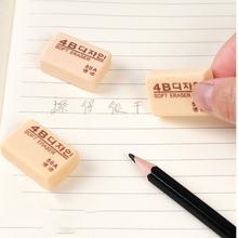 1p Прочный гибкий резиновый ластик clean 4b карандаши призы