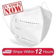 Kn95 Mask Respirator Mascarillas De Proteccion Face Shield Protective Dust Full Facial Filter Mouth Safety Maska Masque In Stock