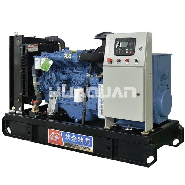 Générateur de terre de puissance 40kw yuchai moteur petite génération diesel