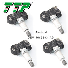 TTP 4 шт. 56053031AD TPMS датчик давления в автомобильных шинах Система контроля клапанов для Chrysler 300 Sebring Dodge Jeep Compass 433 МГц