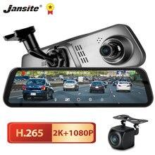 Jansite 2k ultra hd видеорегистратор заднего вида автомобильная