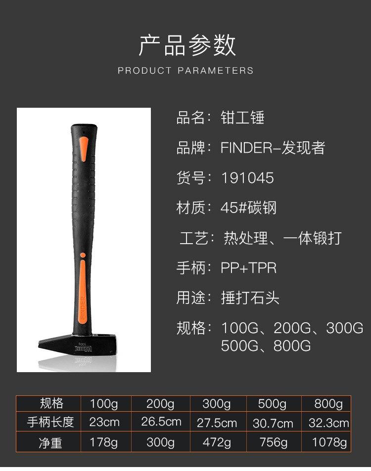 Первооткрыватель ручного оборудования молоток инструмент оранжевый и черный пластиковый покрытый молоток для монтажных работ мульти-стиль Молот украшения тоже