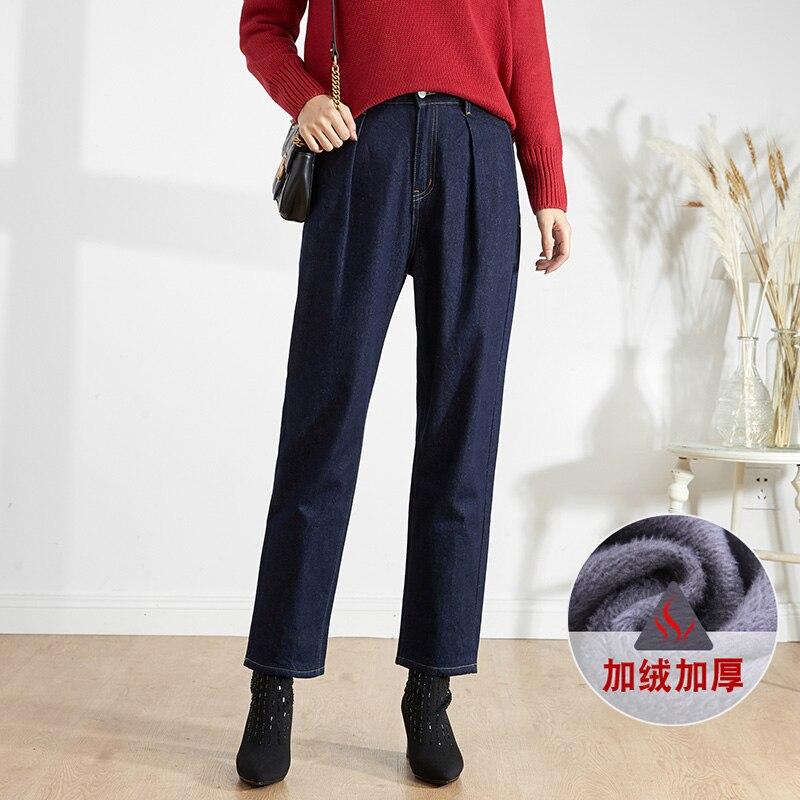 LEIJIJEANS New Large Size Women's Low Elastic High Waist Loose Plus Velvet Harlan Jeans Loose Casual Dark Blue Ladies Jeans9238R