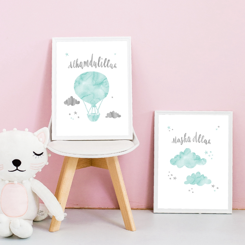 Masha Allah Mint Watercolor Canvas Print Nursery Decor
