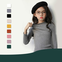 Свитера для девочек 4 цветов, новинка осень 2020, детские топы, водолазка, эластичная детская вязаная рубашка, базовая Детская рубашка, хлопковая зимняя, #3632