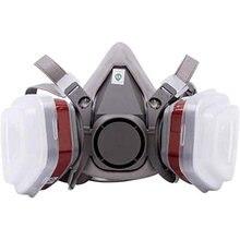 7 в 1 Краски спрей противогаз полная защита лица газовый фильтр