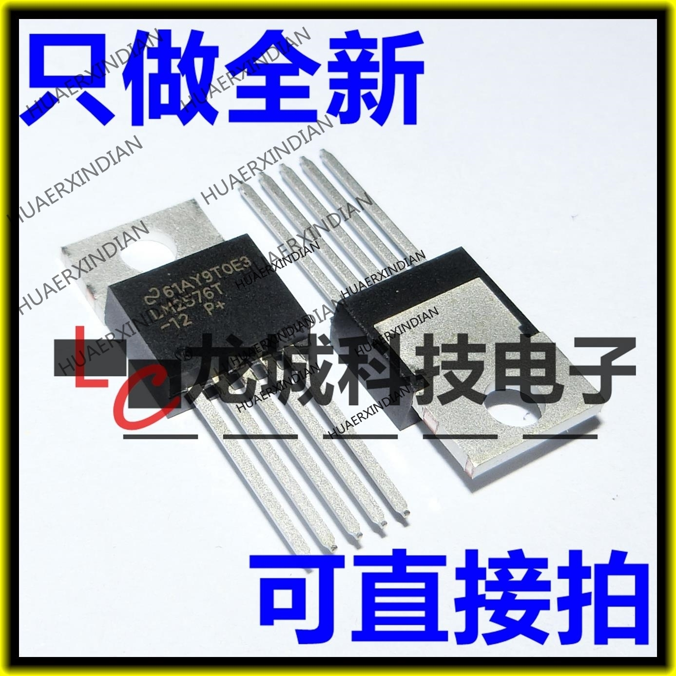 10PCS/LOT NEW LM2576T-<font><b>12</b></font> - DC DC <font><b>LM2576</b></font> TO-220-5 in stock image