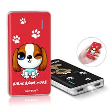 New Portable Phone Cute Dog Pattern 160G -10- 60 Bank Power