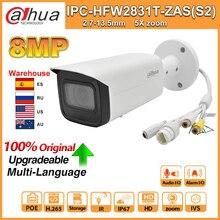 Original Dahua IP Kamera 8MP IPC HFW2831T ZAS S2 4K 5X Zoom kamera Sternenlicht POE SD Karte Slot Audio Alarm H.265 + 60M IR IVS IP67