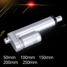 מתכת ציוד חשמלי ליניארי מפעיל 12V מנוע ליניארי נע מרחק שבץ 50mm 100mm 150mm 200mm 250mm 30W 2.5A מקסימום