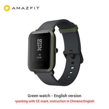 amazfit smart watch BLACK Color