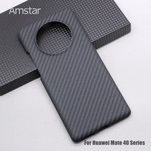 Amstar real fibra de carbono caso de telefone para huawei companheiro 40 30 pro 40rs p40 pro plus p30 pro ultra-fino puro fibra de carbono capa caso
