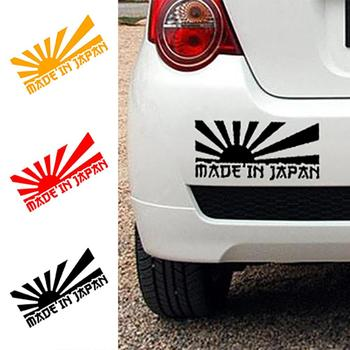 MADE IN JAPAN Letter Funny Vinyl Car Sticker JDM Window Decorative Decals Reflective Auto Decals image
