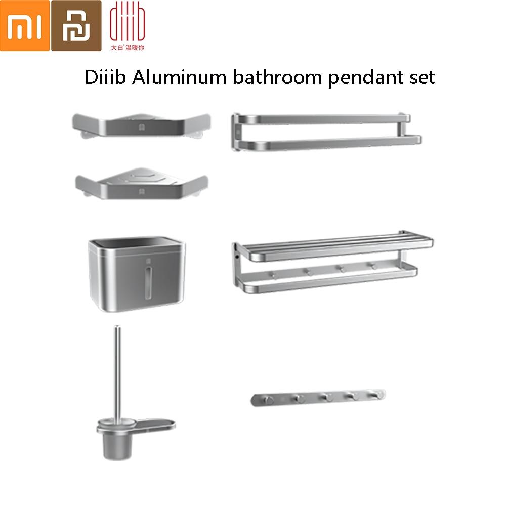 Diiib Dabai Aluminum Alloy Bathroom Pendant Set Paper Towel Rack Towel Rack Hook Free Punch DIY Assembly Two Colors Optional