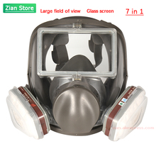 Super Large Field View Industrial Full Face Gas Mask Glass Screen Cleanable Chemical Formaldehyde Filters Dust Protection Mask