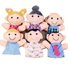 Marionetas de mano para padres, mamá, papá familia, niños, juguete de peluche