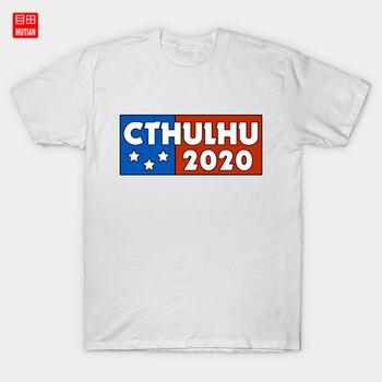 Camiseta Cthulhu 2020, tentáculos de política, elección de Hp Lovecraft 2020, llamada de elección de Lovecraft, Presidente Cthulhu, Cthulhu