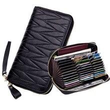 RFID кошелек для женщин из натуральной кожи женский дорожный кошелек на молнии Женский кошелек 36 держатель для карт мини Чехол жен