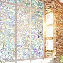 Rainbow Effect Color Window Film Self Adhesive  Privacy Window Glass Film Sticker 3D No Glue Static Glass Stickers Home Decor